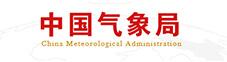 中國氣象網